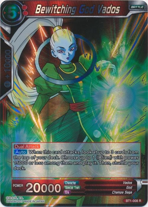 Bewitching God Vados - BT1-008