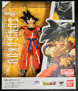 S.H. Figuarts Dragon Ball Goku Figure