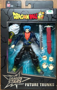 Dragon Ball Dragon Stars Future Trunks Figure