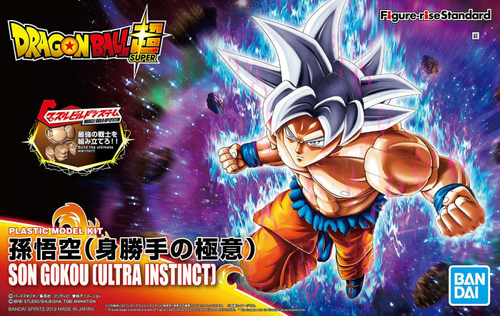 Dragon Ball Figure Rise Model Kit Ultra Instinct Goku