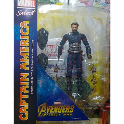 Marvel Select Captain America (Infinity War) Figure