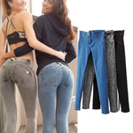 Mode Maigre Femmes Push Up Denim Jeans - VRAIDJO