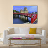 The historic Matsumoto Castle dating from the 15th Century in Matsumoto, Japan, Multi Panel Canvas Wall Art