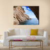 Inside view of grotto in coast. Nature composition Multi Panel Canvas Wall Art