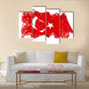 Beautiful Turkey flag  Multi panel canvas wall art