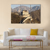 GREAT WALL OF CHINA - BADALING multi panel canvas wall art