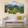 view of Beijing Great Wall of China multi panel canvas wall art
