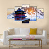Sun temple Buddhist shrine in Bhutan Multi panel canvas wall art