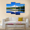 The Mount Hood reflection in Trillium Lake Multi panel canvas wall art