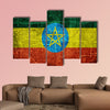 Flag of Ethiopia overlaid with grunge texture Multi panel canvas wall art