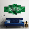 Realistic wavy flag of Saudi Arabia Multi panel canvas wall art