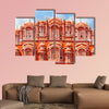 Hawa Mahal palace (Palace of the Winds) in Jaipur, Rajasthan multi panel canvas wall art