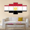 Egypt Republic flag vector illustration Multi panel canvas wall art