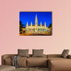 Rathaus Mayor Office in Vienna, Austria multi panel canvas wall art