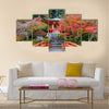 Early Autumn at Daigoji Temple in Kyoto, Japan, Wall Art