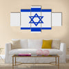 Vector Illustration of Flag of Israel Multi Panel Canvas Wall Art