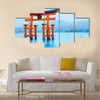 Miyajima, The famous Floating Torii gate, Japan, Wall Art