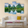 Karst Mountain landscape in Guilin, China multi panel canvas wall art