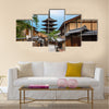 Yasaka Pagoda and Sannen Zaka Street in the Morning, Kyoto, Japan, Wall Art
