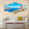 Amazing view on remote church with red roofing on the Cliff of the sea, Greece Multi Panel Canvas Wall Art