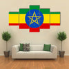 Flag of Ethiopia in, proportions and colors, Vector illustration multi panel canvas wall art