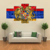 Flag Of Armenia With Coat Of Arms, Painted On Dirty Wall Multi Panel Canvas Wall Art