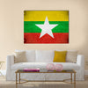 Flag of Burma or Burmese banner on steel background Multi panel canvas wall art