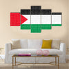 Palestinian national official flag Multi panel canvas wall art