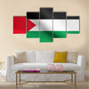 Palestinian national official flag with fabric texture Multi panel canvas wall art