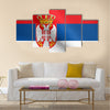 Serbian national official flag Multi panel canvas wall art