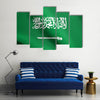 Saudi Arabian national official flag with fabric texture Multi panel canvas wall art