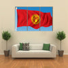 The Vector Illustration Of The Flag Of The Kyrgyzstan Multi Panel Canvas Wall Art