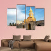 Beautiful historic Clock Tower Gate in Cartagena, Colombia multi panel canvas wall art