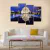 Saint Sava temple with fountain, Serbia Multi panel canvas wall art