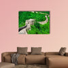 The Great Wall of China, multi panel canvas wall art