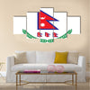 Vector illustration of Nepal flag Multi panel canvas wall art