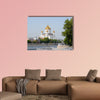 Russia Moscow Mosque multi panel canvas wall art