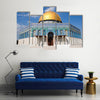 A Great Baueaty Of The Cotinent, The Dome Of The Rock In Jerusalem,Multi Panel Canvas Wall Art