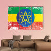 Flag of Ethiopia, Federal Democratic Republic of Ethiopia. Wrinkled wall art