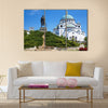 Cathedral of Saint Sava in Belgrade Multi panel canvas wall art
