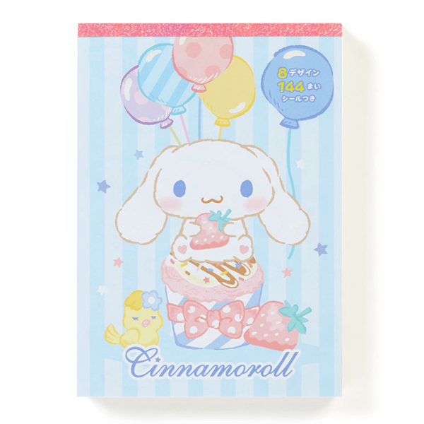 Cinnamonroll Notepad with 8 designs paper inside.-notepad-UAE Cute Stuff