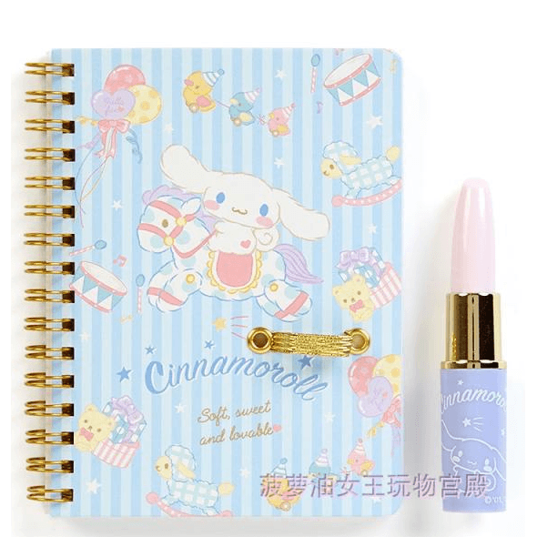 Cinnamoroll Notebook with Lipstick Pen-notebook-UAE Cute Stuff