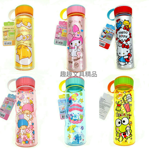 Cute Water Bottle~8 Options Inside-coffee& tea-UAE Cute Stuff