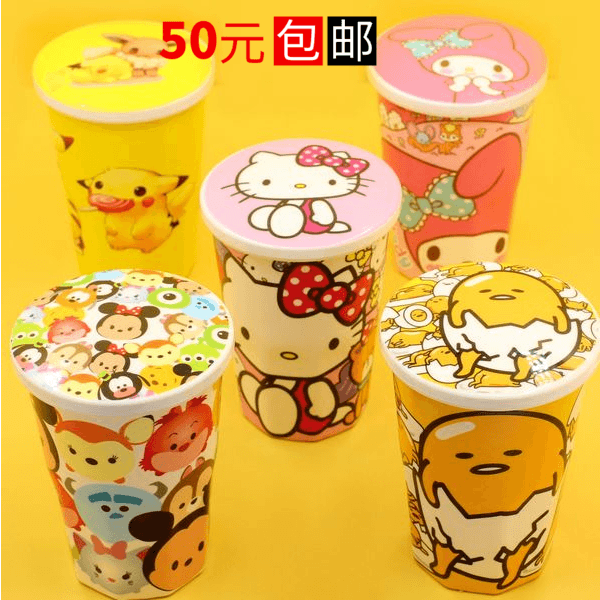 Melamine cup with covered ~Various Cute Characters Inside-coffee& tea-UAE Cute Stuff