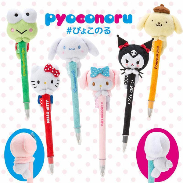 Sanrio Plush Doll Pen~Selections Inside-pen-UAE Cute Stuff
