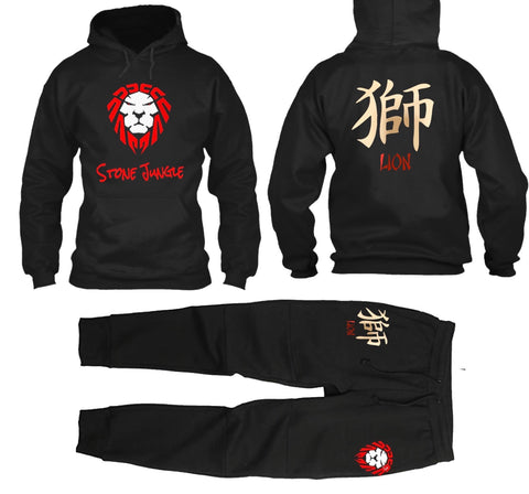 CHINESE LION LIMITED EDITION JOGGER SET