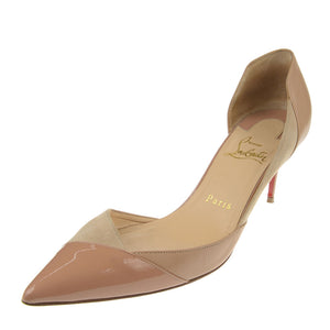 Nude Iriza 70 Pumps