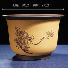 Boutique Zisha Clay Bonsai Pot Hand-Painted - stilyo