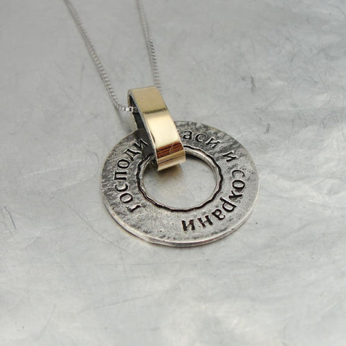 Kabbalah Jewelry, 9K yellow Gold ,925 sterling Silver pendant