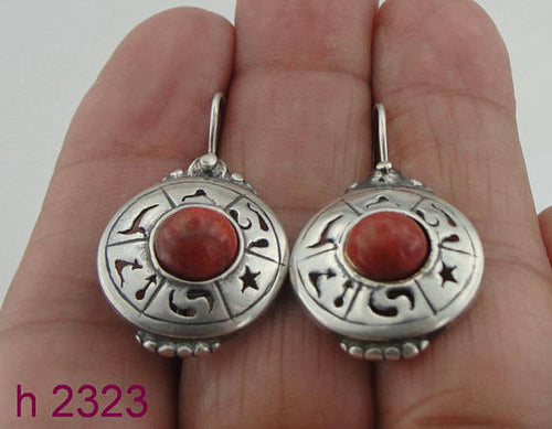 Round shape coral Earrings (h 2323)